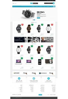 قالب ساعت پرستاشاپ قالب های تجاری پرستاشاپ