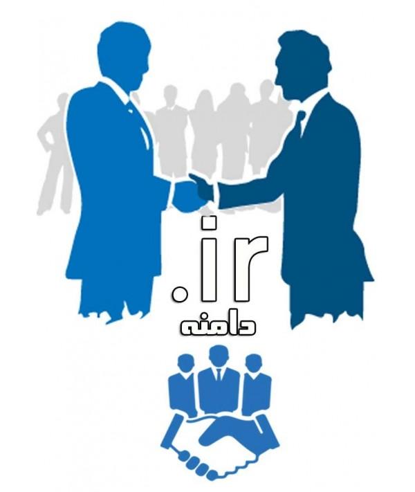 خرید دامنه Ir. خدمات و پشتیبانی پرستاشاپ