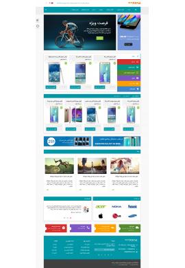 قالب ورزشی پرستاشاپ قالب های تجاری پرستاشاپ