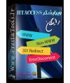 ماژول ویرایشگر htaccess پرستاشاپ ماژول های بهینه سازی پرستاشاپ