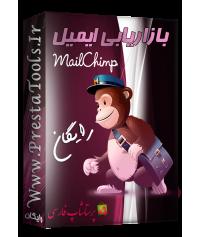 بازاریابی ایمیل Mailchimp پرستاشاپ