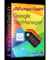 ماژول مدیریت برچسب گوگل ماژول پرستاشاپ