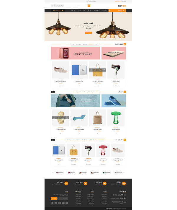 قالب طلایی پرستاشاپ قالب های تجاری پرستاشاپ