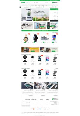 قالب بازار پرستاشاپ قالب های تجاری پرستاشاپ