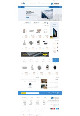 قالب دایره پرستاشاپ قالب های تجاری پرستاشاپ