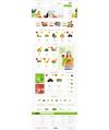 قالب لیمو ترش پرستاشاپ قالب های تجاری پرستاشاپ