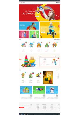 قالب های تجاری پرستاشاپ قالب اسباب بازی پرستاشاپ