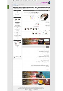 قالب کامپیوتر پرستاشاپ قالب های تجاری پرستاشاپ