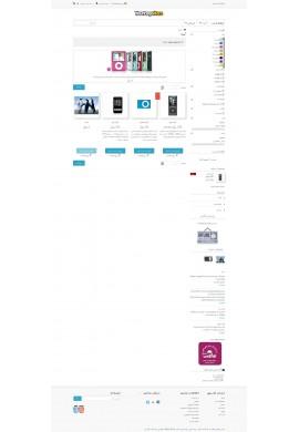 قالب لوتوس پرستاشاپ قالب های تجاری پرستاشاپ