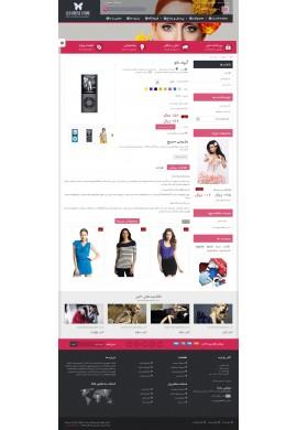قالب لباس پرستاشاپ قالب های تجاری پرستاشاپ