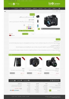 قالب دوربین پرستاشاپ قالب های تجاری پرستاشاپ