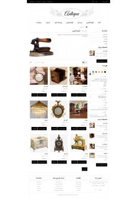 قالب عتیقه پرستاشاپ قالب های تجاری پرستاشاپ