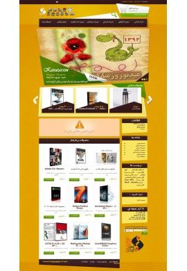 قالب گرافیکی پرستاشاپ قالب های تجاری پرستاشاپ