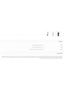 ماژول ویژگی های چندگانه پرستاشاپ ماژول های بخش مدیریت پرستاشاپ