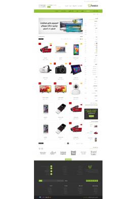 قالب دیجیتال پرستاشاپ قالب های تجاری پرستاشاپ