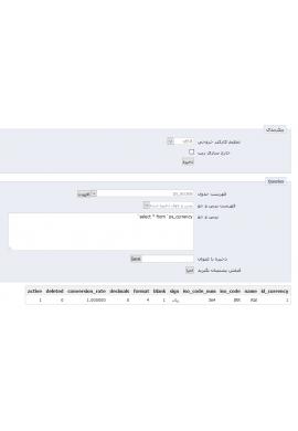 پرس و جوی پایگاه داده پرستاشاپ ماژول های رایگان پرستاشاپ