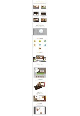 قالب زعفران پرستاشاپ قالب های تجاری پرستاشاپ