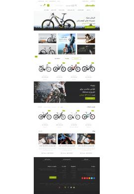 قالب رویایی پرستاشاپ قالب های تجاری پرستاشاپ