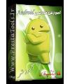 آموزش تصویری فارسی Android آموزش پرستاشاپ