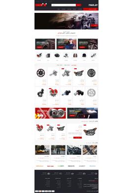 قالب مزدا پرستاشاپ قالب های تجاری پرستاشاپ