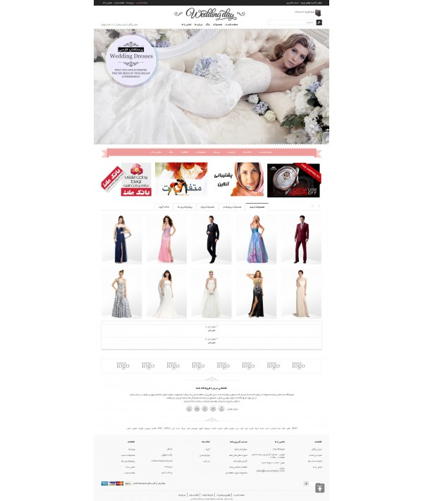 قالب عروس پرستاشاپ قالب های تجاری پرستاشاپ