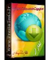 مدیریت محصولات مجازی پرستاشاپ ماژول پرستاشاپ