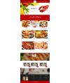 قالب رستوران پرستاشاپ قالب های تجاری پرستاشاپ