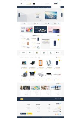 قالب پارسه پرستاشاپ قالب های تجاری پرستاشاپ